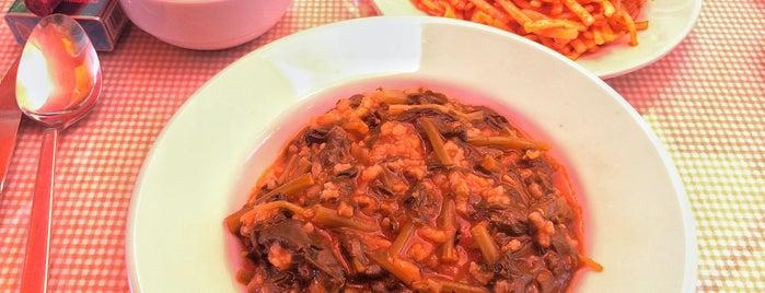 Tat Bakalım is one of Nişantaşı'nda Öğle Yemeği Arası.