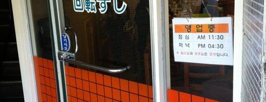 삼전회전초밥 is one of seafood.
