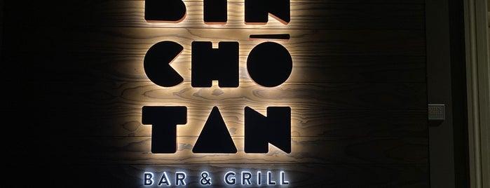 Binchotan Bar & Grill is one of Hawaii.