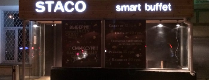 STACO smart buffet is one of Рестораны & Бары.