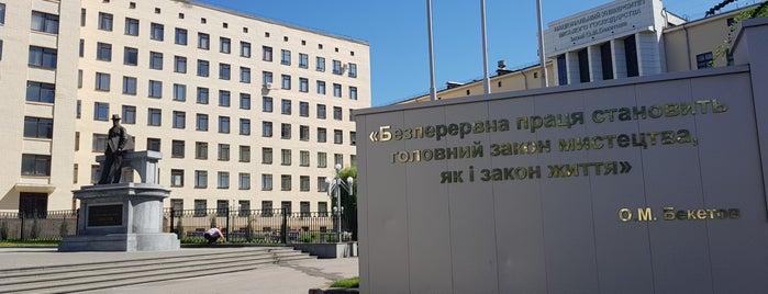 Пам'ятник Олексію Бекетову is one of Kharkiv.