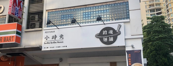 DayOne DayOne Noodles is one of Kuala Lumpur.