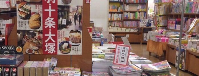 ブックス ページワン イトーヨーカドー赤羽店 is one of Lieux qui ont plu à Masahiro.
