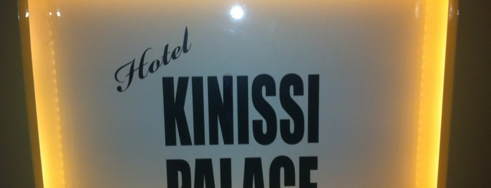 Kinissi Palace Hotel Thessaloniki is one of สถานที่ที่ Aris ถูกใจ.