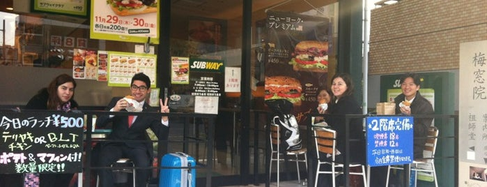 Subway is one of Topics for Restaurant & Bar ⑤.
