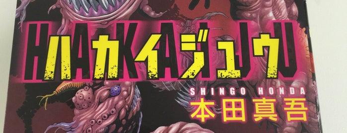 Miraiya Shoten is one of TENRO-IN BOOK STORES.