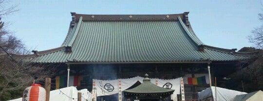 遊行寺 is one of ロケ場所など.