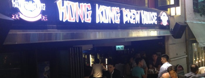 Hong Kong Brew House is one of Lieux sauvegardés par James.