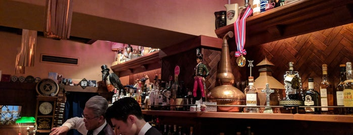Bar Augusta is one of Osaka to do.