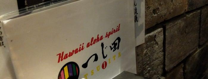 Tsujita Hawaii is one of Lieux qui ont plu à Kaz.