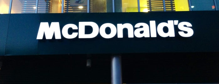 McDonald's is one of улюблене.