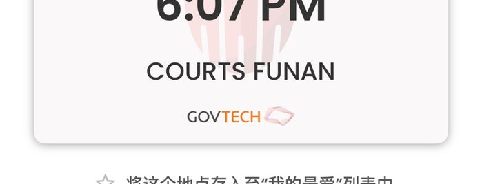 COURTS is one of Singapore.