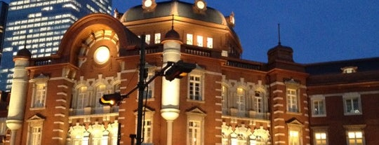 JR Tokyo Station is one of 中央快速線.