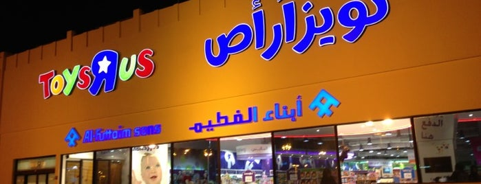 "Toys""R""Us is one of Locais curtidos por Osama."