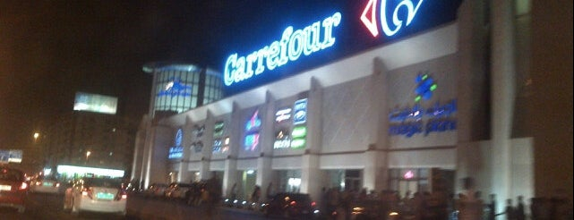 Carrefour is one of Dubai.