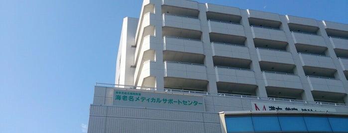 海老名メディカルサポートセンター is one of 海老名・綾瀬・座間・厚木.
