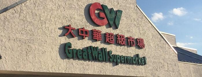 Great Wall Supermarket (大中華) is one of Lieux qui ont plu à Jingyuan.