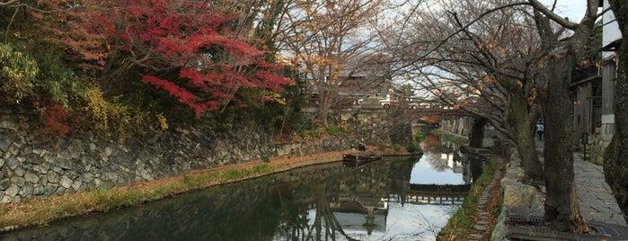 八幡堀 is one of 近江 琵琶湖 若狭.