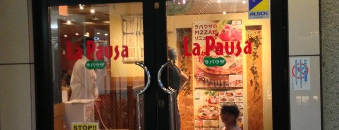 ラパウザ 仙川店 is one of Posti che sono piaciuti a Kaoru.