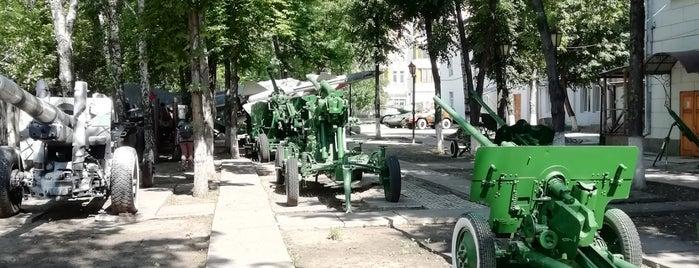 Centrul de Cultură și Istorie Militară is one of MDA Chisinau.