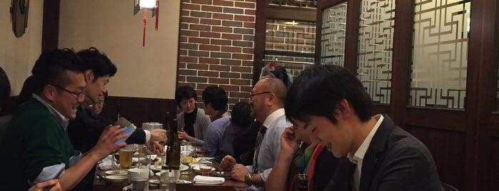 龍祥軒 is one of Topics for Restaurant & Bar ⑤.