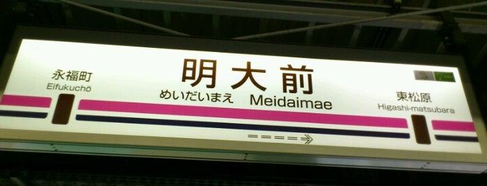 京王井の頭線 明大前駅 (IN08) is one of Masahiroさんのお気に入りスポット.