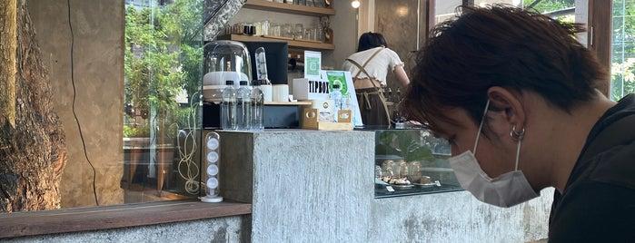 Plern Café Retro is one of เชียงใหม่_3_Coffee.