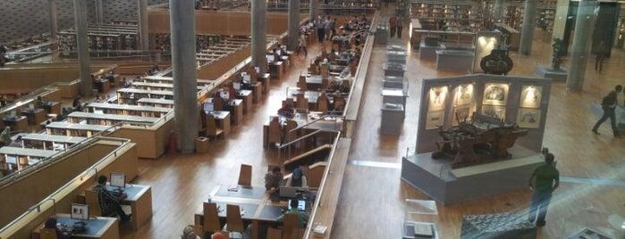 Bibliotheca Alexandrina is one of Books everywhere I..