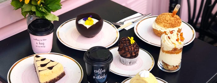 PatePatisserie is one of İstanbul.