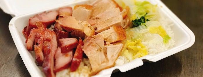 Hong Li Meat Market Inc. is one of Soon.