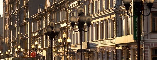 Arbat Street is one of Lugares favoritos de Ivan.