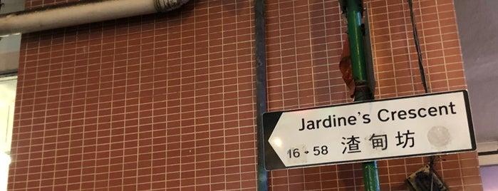 Jardine's Crescent is one of 高井 님이 좋아한 장소.
