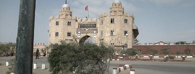 العيون / al-ˁAyūn / Laâyoune / El-Aaiún is one of (Sort of) Capital cities of the World.