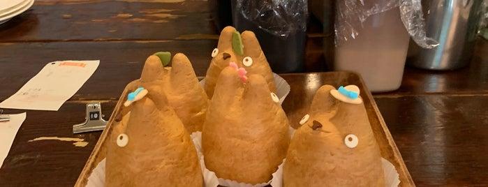 Shiro-Hige's Cream Puff Factory is one of Posti salvati di Ade.
