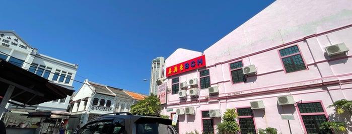 Koay Teow Th'ng Lorong Ngah Aboo is one of Penang | Eats.