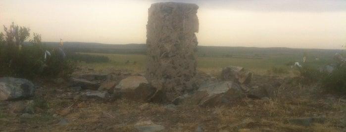 Гора Разума is one of สถานที่ที่ Валерий ถูกใจ.