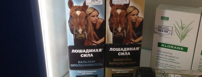 Аптека is one of Tempat yang Disimpan Oxana.