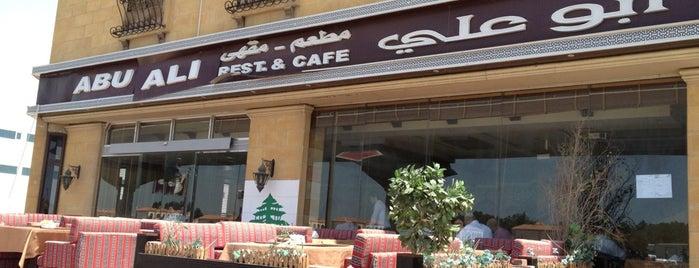 Zahr El Rouman Restaurant & Cafe is one of Tempat yang Disimpan Najla.