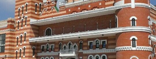 Патриаршая площадь is one of Киров, Йошка, Чебы.