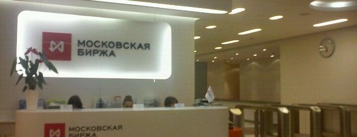 Московская биржа is one of Lugares favoritos de Jano.