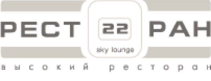 Sky Lounge is one of Resto TOP 100 ресторанов Москвы 2012.