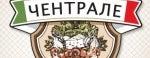 Чентрале is one of Ginza PRIME (рестораны\кафе\клубы) (Москва).