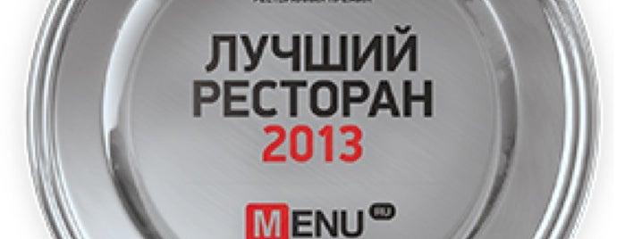 Menu.ru - Лучшие рестораны 2013 (Москва)