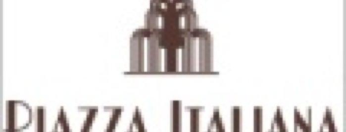 Piazza Italiana is one of Ginza PRIME (рестораны\кафе\клубы) (Москва).