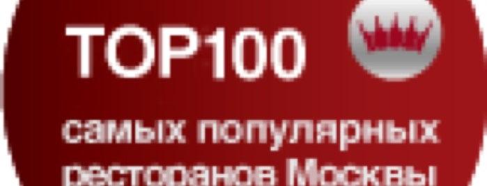 Resto TOP 100 ресторанов Москвы 2012