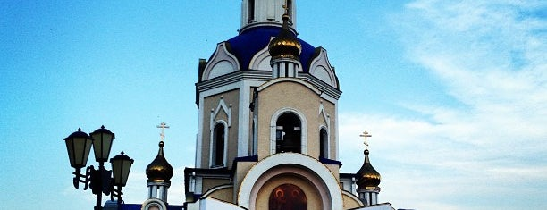 Храм Архангела Гавриила is one of Белгород (Belgorod).