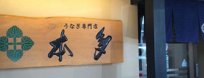 うなぎ専門店 本多 is one of Posti che sono piaciuti a Tanaka.