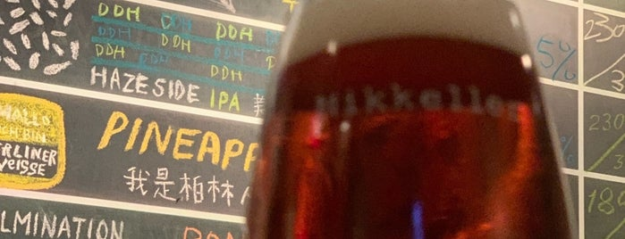 Mikkeller Bar Taipei is one of taipei.