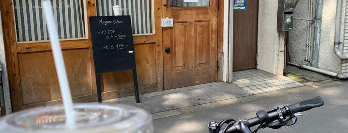 メガネコーヒー。 is one of To drink Japan.