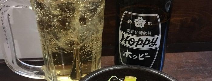やきとん ひろし is one of Tempat yang Disukai Dan.
